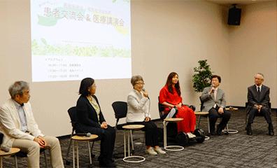 写真:患者交流会・医療講演会の総合討論の様子