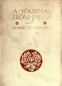 図1:A Journal from Japan:1907/09/17