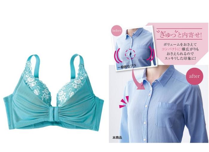 大きい胸専用ブラ シャツやワンピで胸が目立ちにくいブラでも
