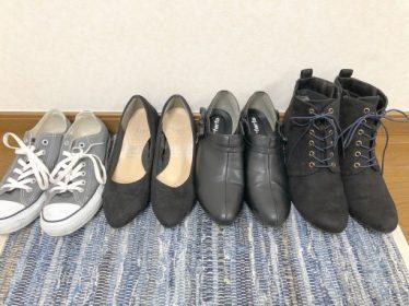 ぽっちゃりコーデ 靴について