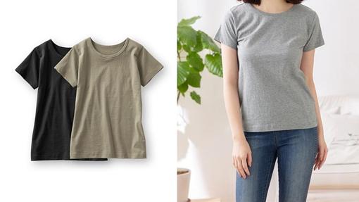 汗ジミ防止 綿100%半袖インナーTシャツ