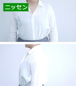ニッセンのブラトップとユニクロのブラトップの着用比較