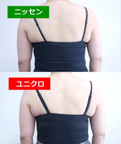 ニッセンのブラトップとユニクロのブラトップの着用比較(後姿)