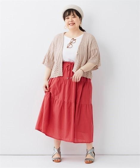 スイートな配色にうっとりなスカートコーデ! ぽっちゃりさんにオススメ 夏のプラスワンコーデ