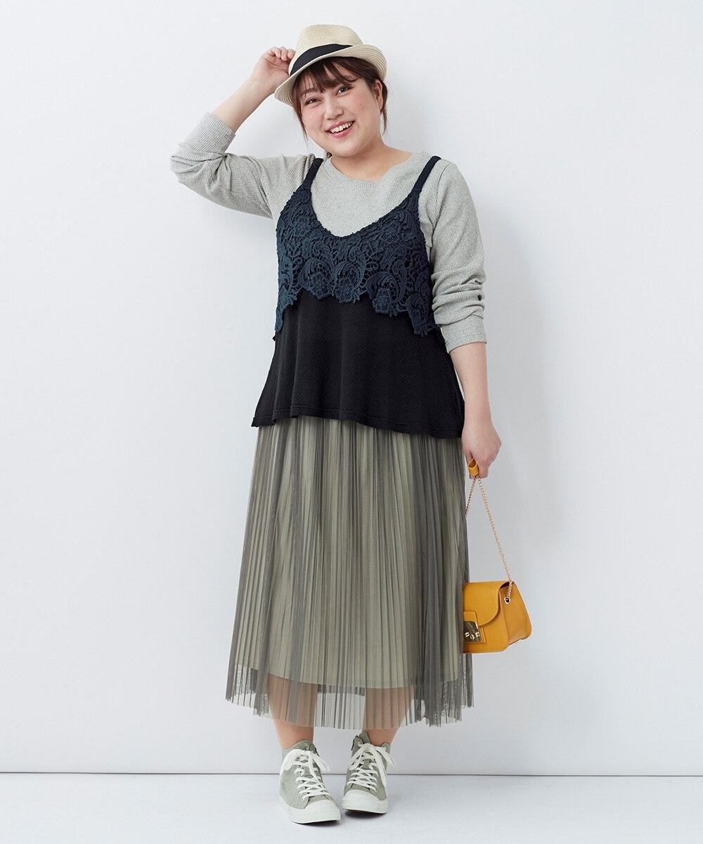 チュールスカートは透け感のある素材が女性らしく、男性受けもばっちり 大人女子ぽっちゃりさんのロングスカートコーデ