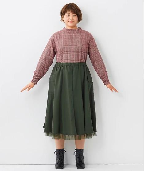 裾チュール使いカーゴポケット付ロング丈スカート 骨格ナチュラルさんに似合うスカートスタイル ぽっちゃりさんにオススメ
