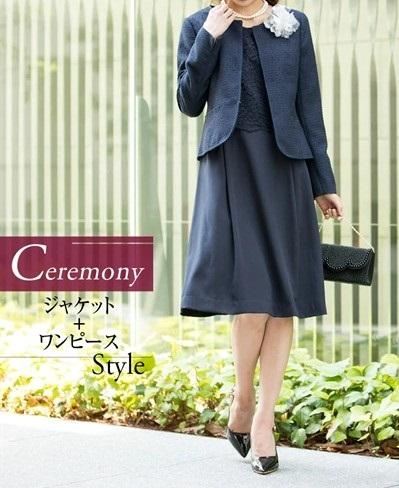 フォーマル3点セットスーツ(ジャケット+ワンピース+スカート)
