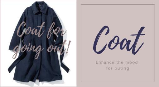 ぽっちゃりさんのお出かけコート♪ キレイめフェミニンを意識した一着を手に入れよう!