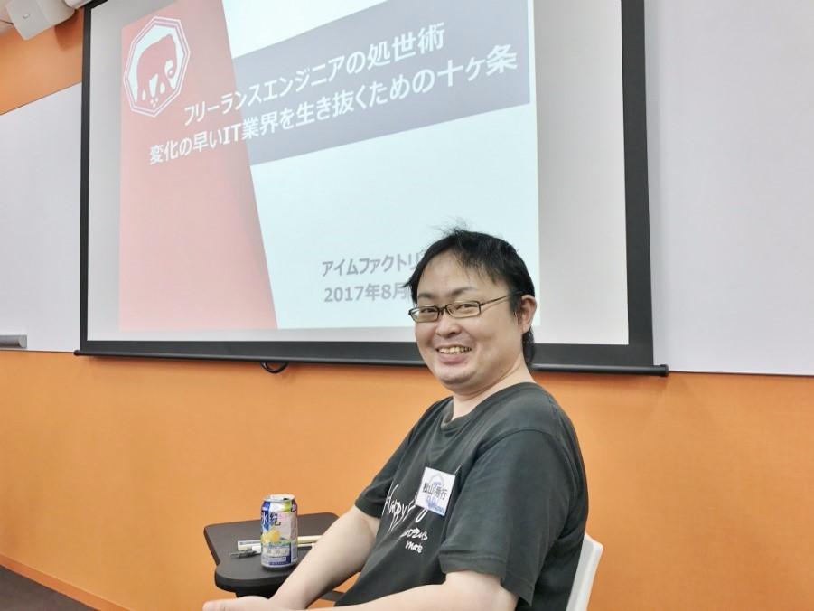 システム開発22年目、内、フリーランス歴7年のエンジニア:松山秀行