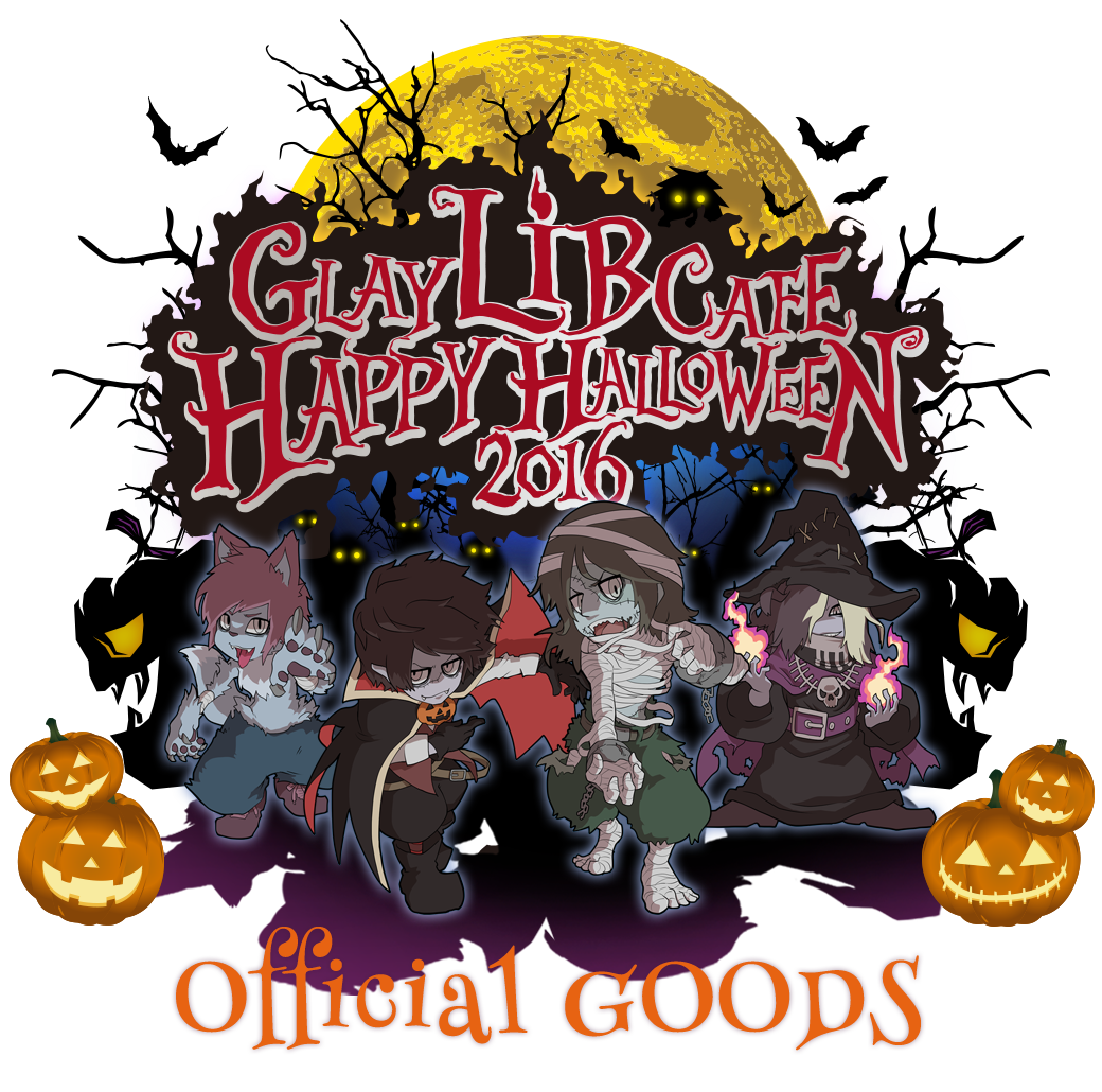 GLAY LiB CAFE HAPPY HALLOWEEN2016 OFFICIAL GOODS