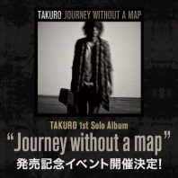 Journey without a map アナログ盤試聴会&トークショー