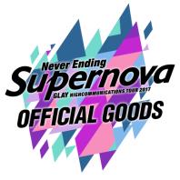Never Ending Supernova