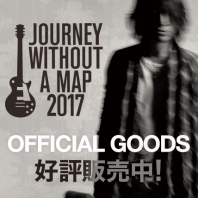 Journey without a map 2017 official goods