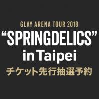 """GLAY ARENA TOUR 2018 """"SPRINGDELICS"""" in Taipei"""
