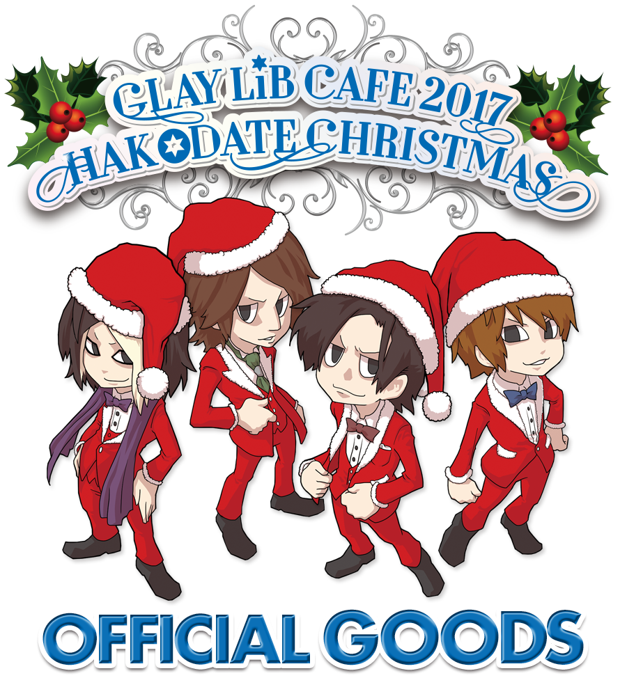 LiB Cafe Goods 2017