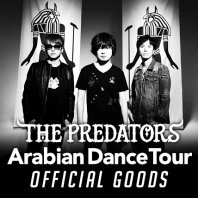 THE PREDATORS Arabian dance Tour