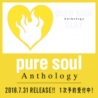 pure soul Anthology