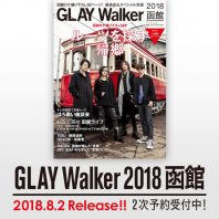 GLAY Walker 2018 函館