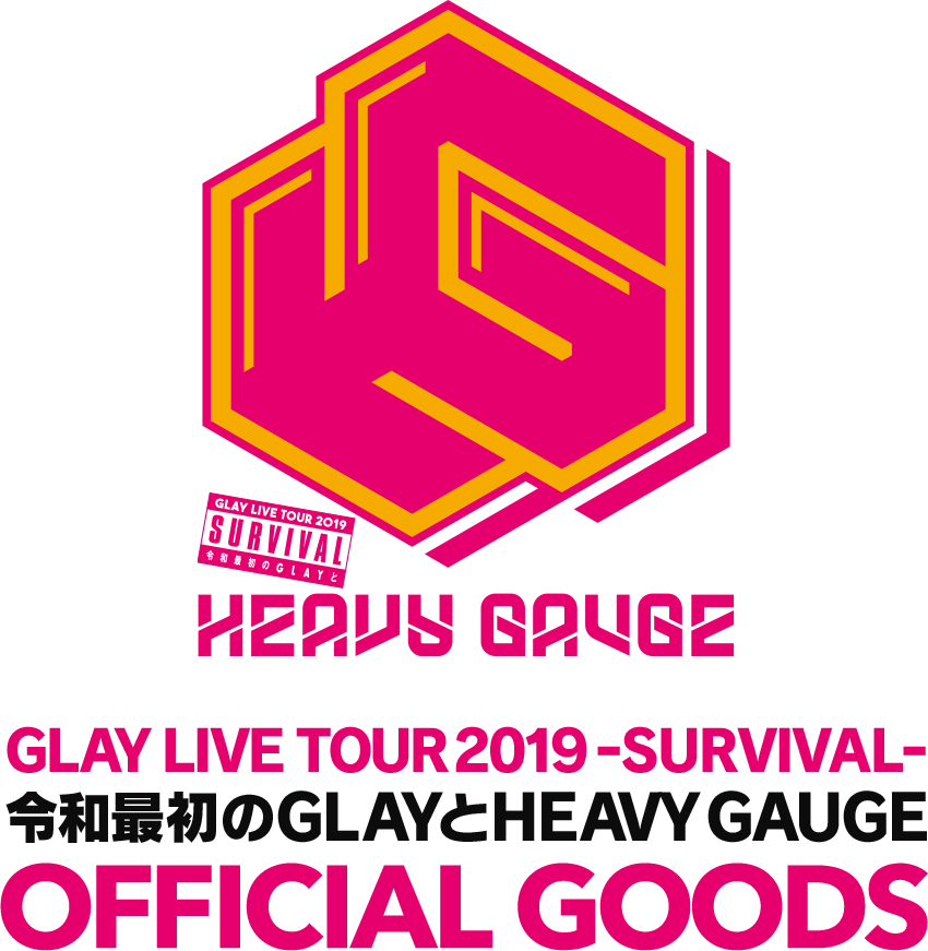 GLAY LIVE TOUR 2019 -SURVIVAL- 令和最初のGLAYとHEAVY GAUGE