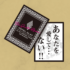 TAKUROプロデュース 琢郎の野望4