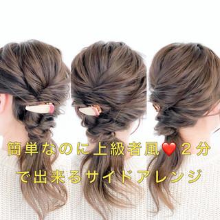 くるりんぱ フェミニン 簡単ヘアアレンジ ヘアアレンジ ヘアスタイルや髪型の写真・画像