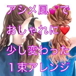 ロング ポニーテール フェミニン ヘアアレンジ ヘアスタイルや髪型の写真・画像