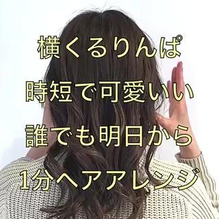 くるりんぱ アップスタイル 簡単ヘアアレンジ フェミニン ヘアスタイルや髪型の写真・画像 ヘアスタイルや髪型の写真・画像