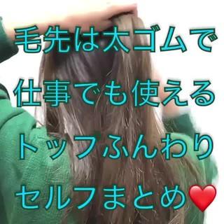 ロング ヘアアレンジ セルフヘアアレンジ 簡単ヘアアレンジ ヘアスタイルや髪型の写真・画像 ヘアスタイルや髪型の写真・画像