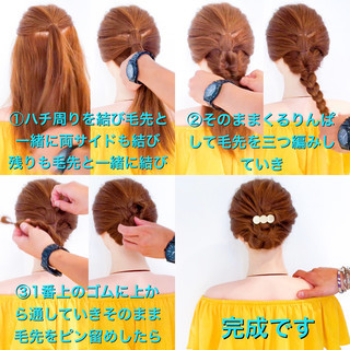 エレガント 簡単ヘアアレンジ 上品 ショート ヘアスタイルや髪型の写真・画像 ヘアスタイルや髪型の写真・画像