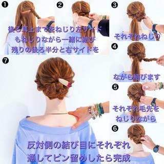 簡単ヘアアレンジ ヘアアレンジ ロング 上品 ヘアスタイルや髪型の写真・画像 ヘアスタイルや髪型の写真・画像
