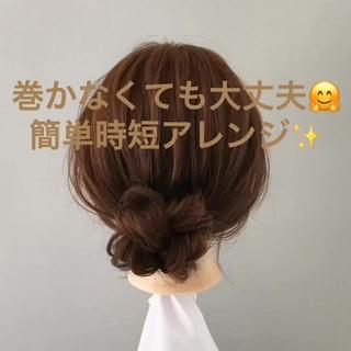 セミロング ヘアアレンジ ナチュラル 結婚式 ヘアスタイルや髪型の写真・画像