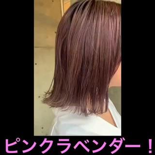 ブリーチ必須 透明感カラー ラベンダーピンク ピンク ヘアスタイルや髪型の写真・画像