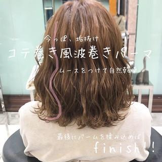 ナチュラル ボブ デジタルパーマ 波ウェーブ ヘアスタイルや髪型の写真・画像 ヘアスタイルや髪型の写真・画像