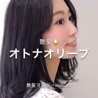 ミディアム ナチュラル レイヤーカット レイヤーボブ ヘアスタイルや髪型の写真・画像