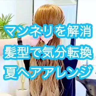 フェミニン アップスタイル セルフヘアアレンジ ロング ヘアスタイルや髪型の写真・画像
