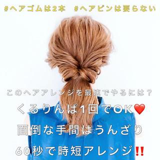 ヘアアレンジ ロング オフィス ダウンスタイル ヘアスタイルや髪型の写真・画像