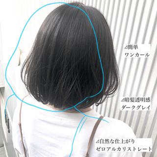 前髪 ナチュラル グレージュ ストレート ヘアスタイルや髪型の写真・画像