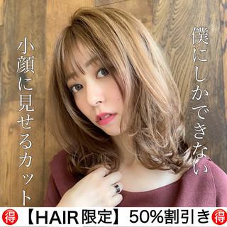 巻き髪 ミディアム ナチュラル ナチュラル可愛い ヘアスタイルや髪型の写真・画像