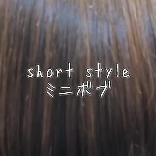 モテボブ ナチュラル デート ボブ ヘアスタイルや髪型の写真・画像