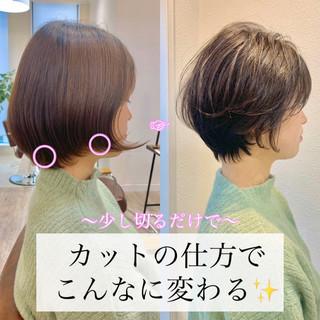 インナーカラー 切りっぱなしボブ ショートヘア ショート ヘアスタイルや髪型の写真・画像