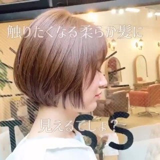 ボブ ショートヘア オフィス アンニュイほつれヘア ヘアスタイルや髪型の写真・画像