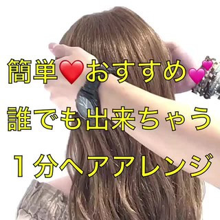 ロング くるりんぱ ダウンスタイル フェミニン ヘアスタイルや髪型の写真・画像