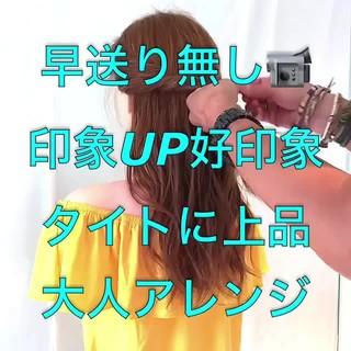 フェミニン アップスタイル 簡単ヘアアレンジ くるりんぱ ヘアスタイルや髪型の写真・画像