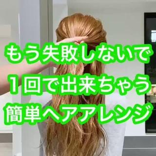 アップスタイル ロング フェミニン 簡単ヘアアレンジ ヘアスタイルや髪型の写真・画像