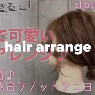 お団子アレンジ ミディアム セルフヘアアレンジ 結婚式ヘアアレンジ ヘアスタイルや髪型の写真・画像
