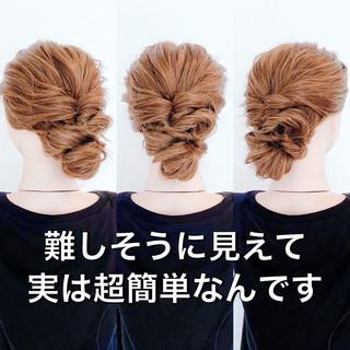 ヘアアレンジ ヘアセット アップスタイル セルフヘアアレンジ ヘアスタイルや髪型の写真・画像