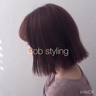 ボブ 表参道 切りっぱなしボブ ナチュラル ヘアスタイルや髪型の写真・画像