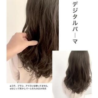 パーマ ナチュラルデジパ ナチュラル アンニュイほつれヘア ヘアスタイルや髪型の写真・画像