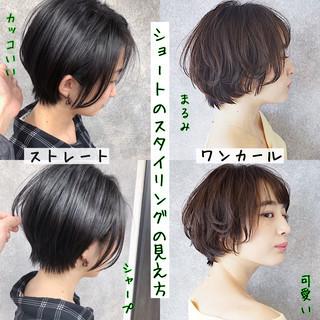 小顔 黒髪 ショート ショートボブ ヘアスタイルや髪型の写真・画像