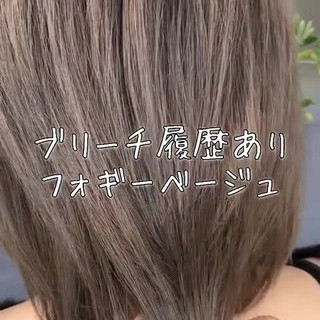 グレージュ 透明感 ミディアム 女子力 ヘアスタイルや髪型の写真・画像